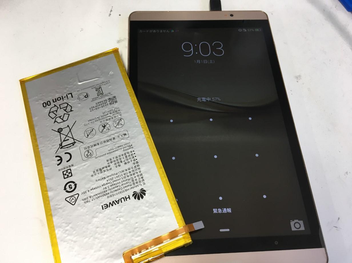 電池パックを新品交換したMediaPad M2 8.0