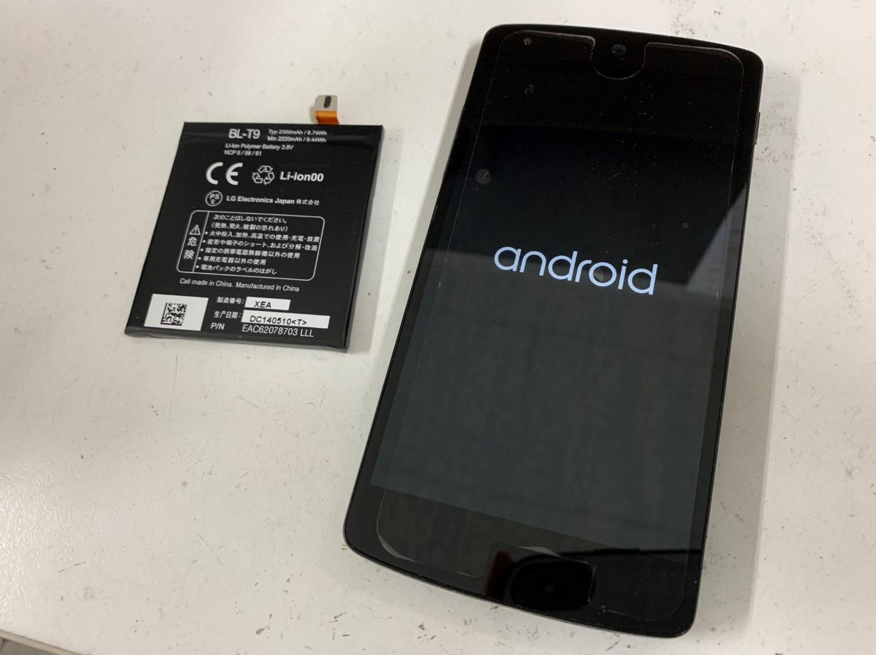 バッテリー新品交換修理後のNexus5