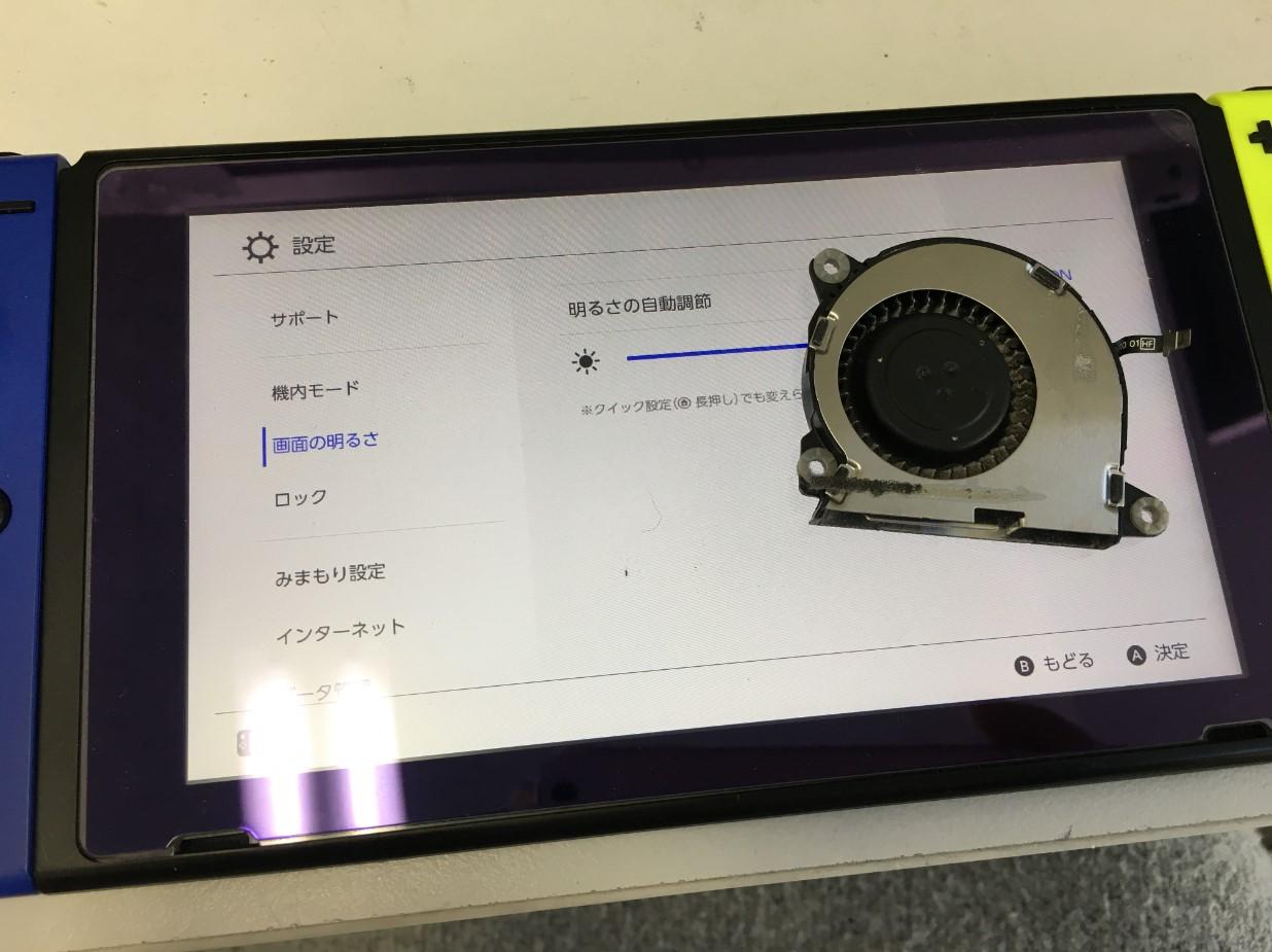 冷却ファンを交換することで電源が入って操作できるように改善したNintendo Switch