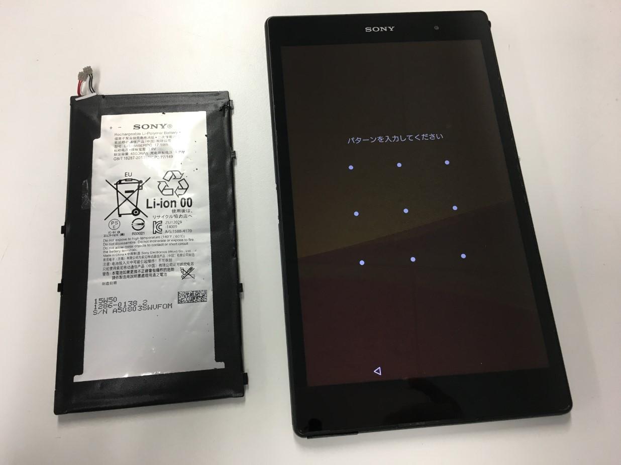 バッテリー新品交換修理後のXperia Z3 Tablet Compact