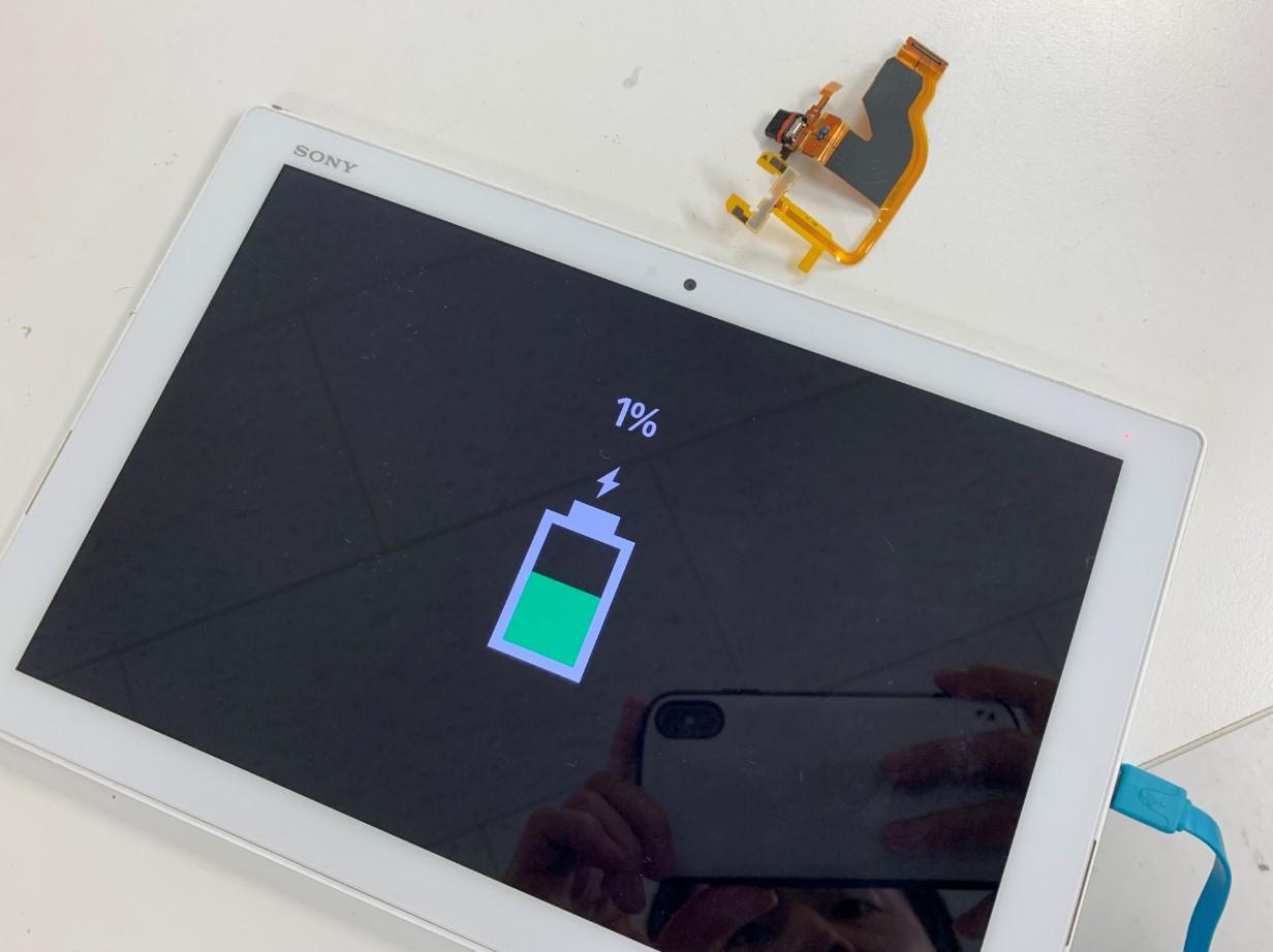 充電口交換修理で充電されるよう改善したXperiaZ4 Tablet