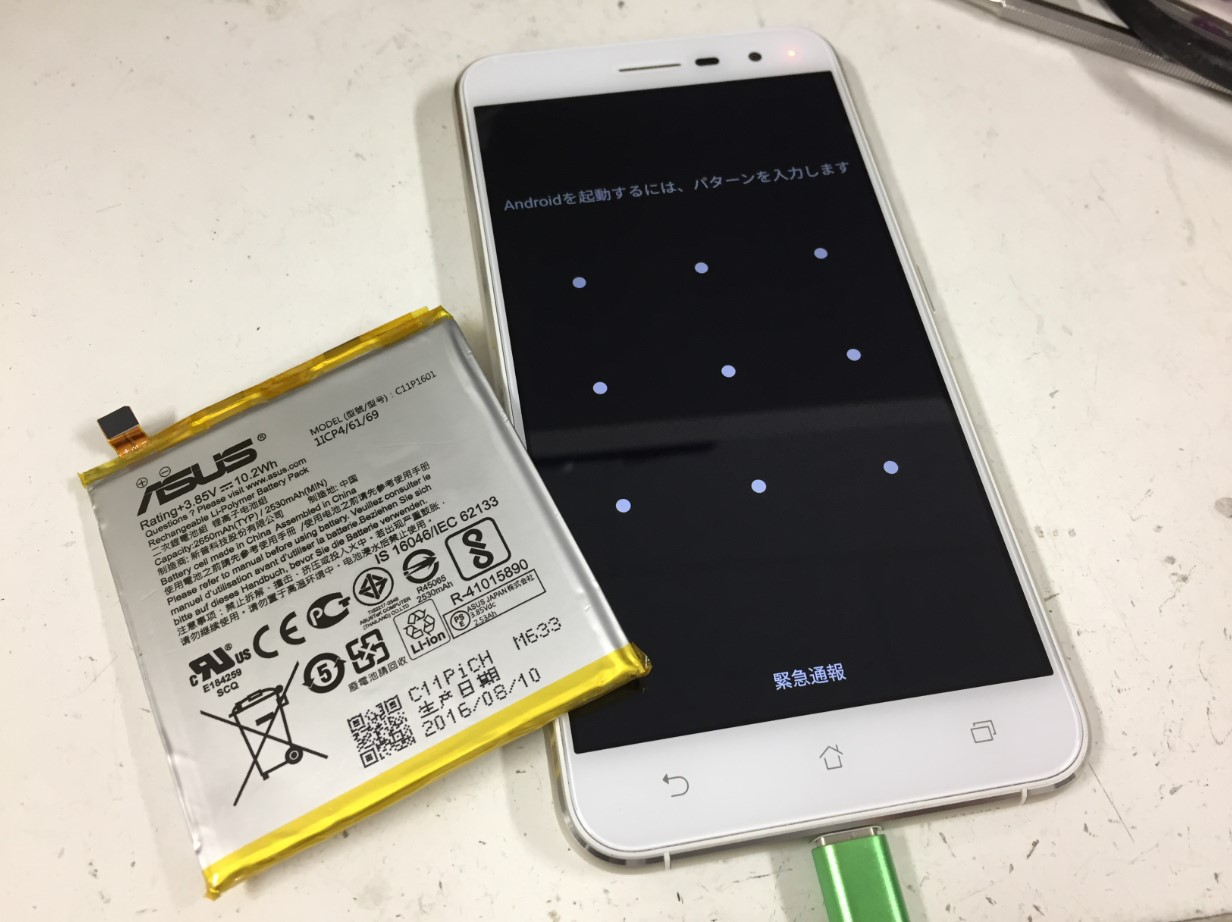 バッテリーを新品交換したZenfone3