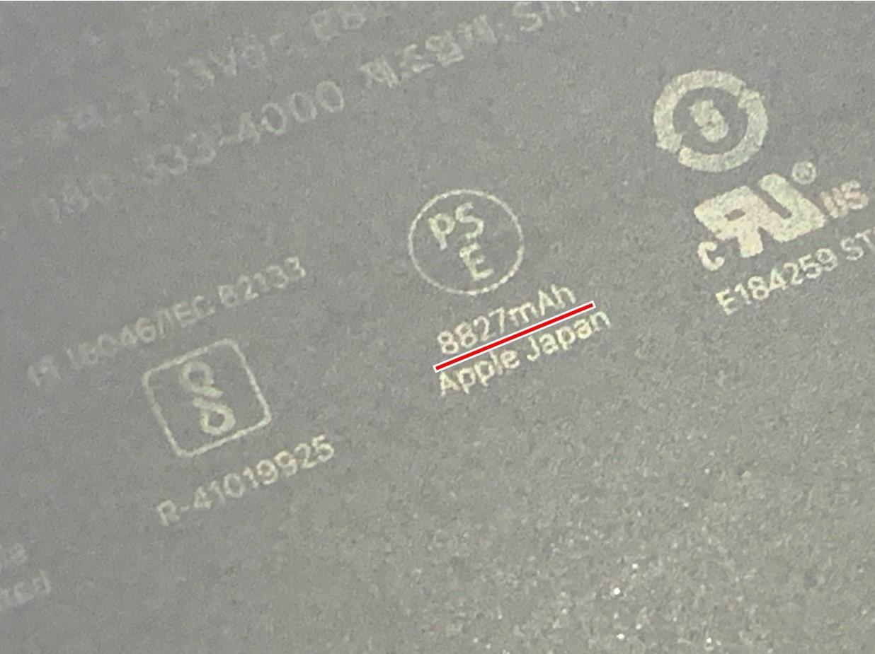 従来のiPadと同じ8827mAhと同じ容量のiPad 第8世代