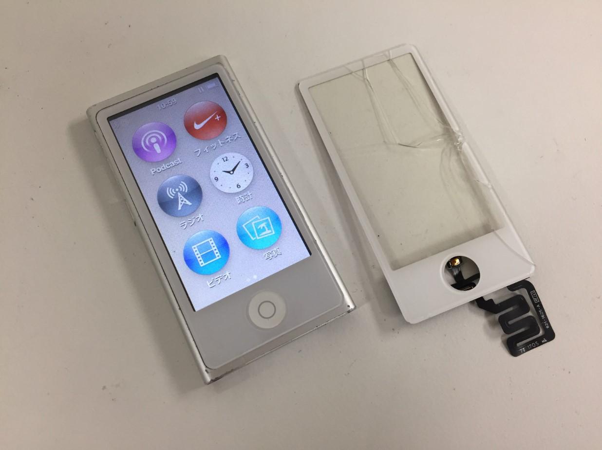画面を新品に交換したiPod nano 第7世代