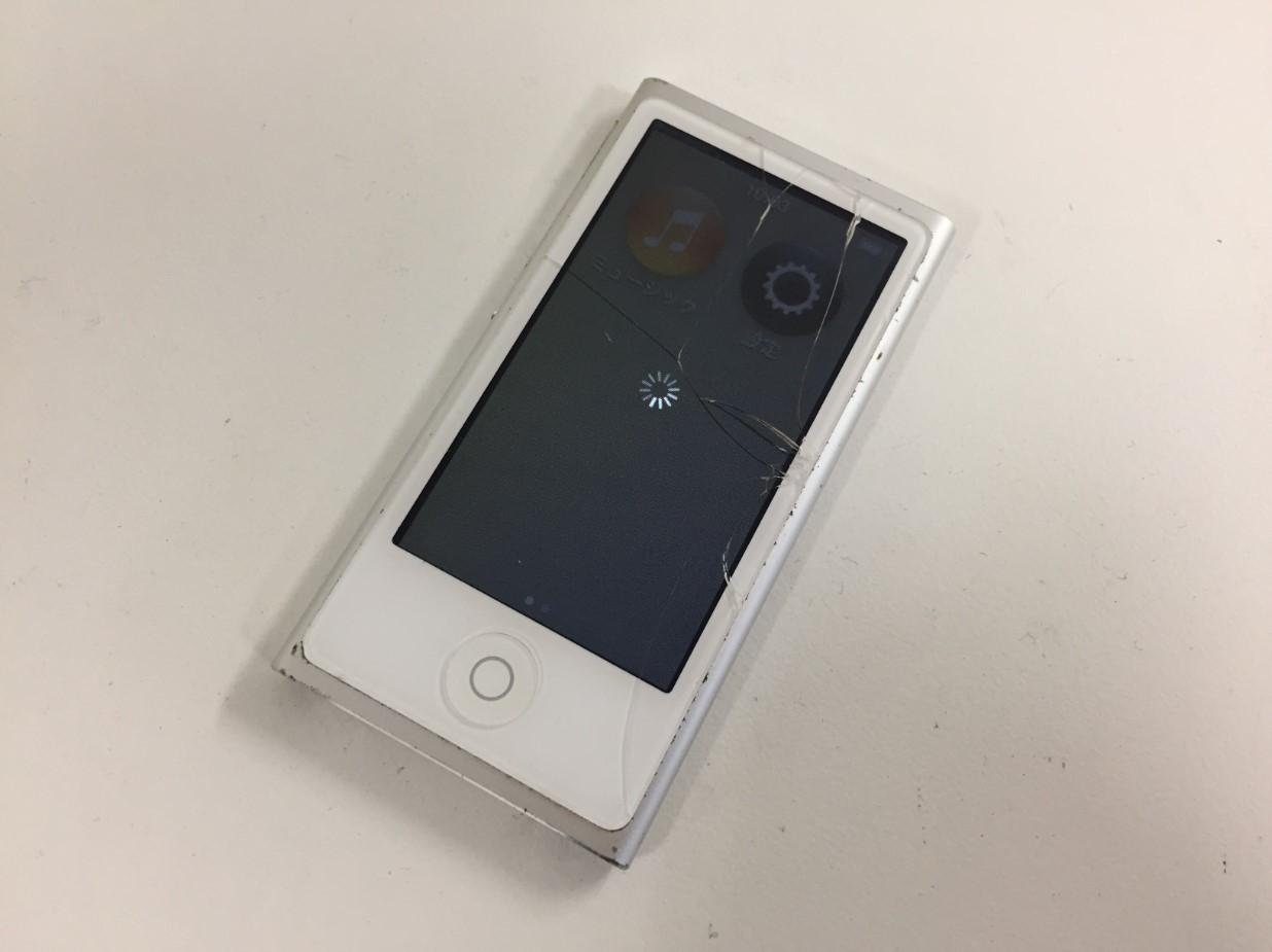 画面割れのiPod nano 第7世代