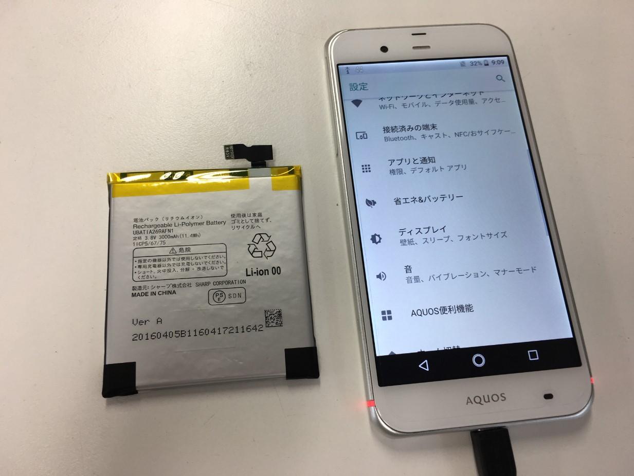 バッテリー新品交換修理後のAQUOS PHONE(SH-04H)