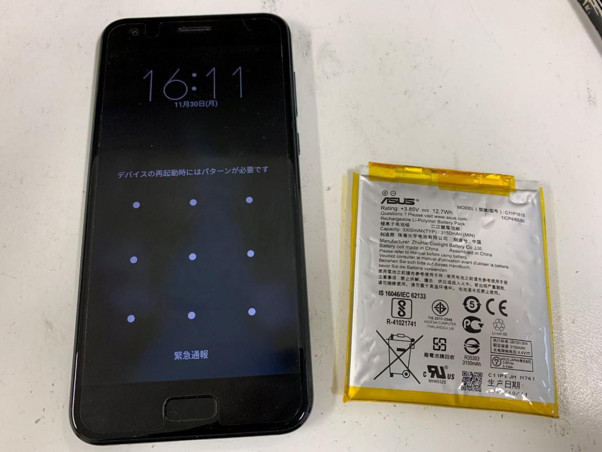 バッテリー新品交換修理後のZenfone4