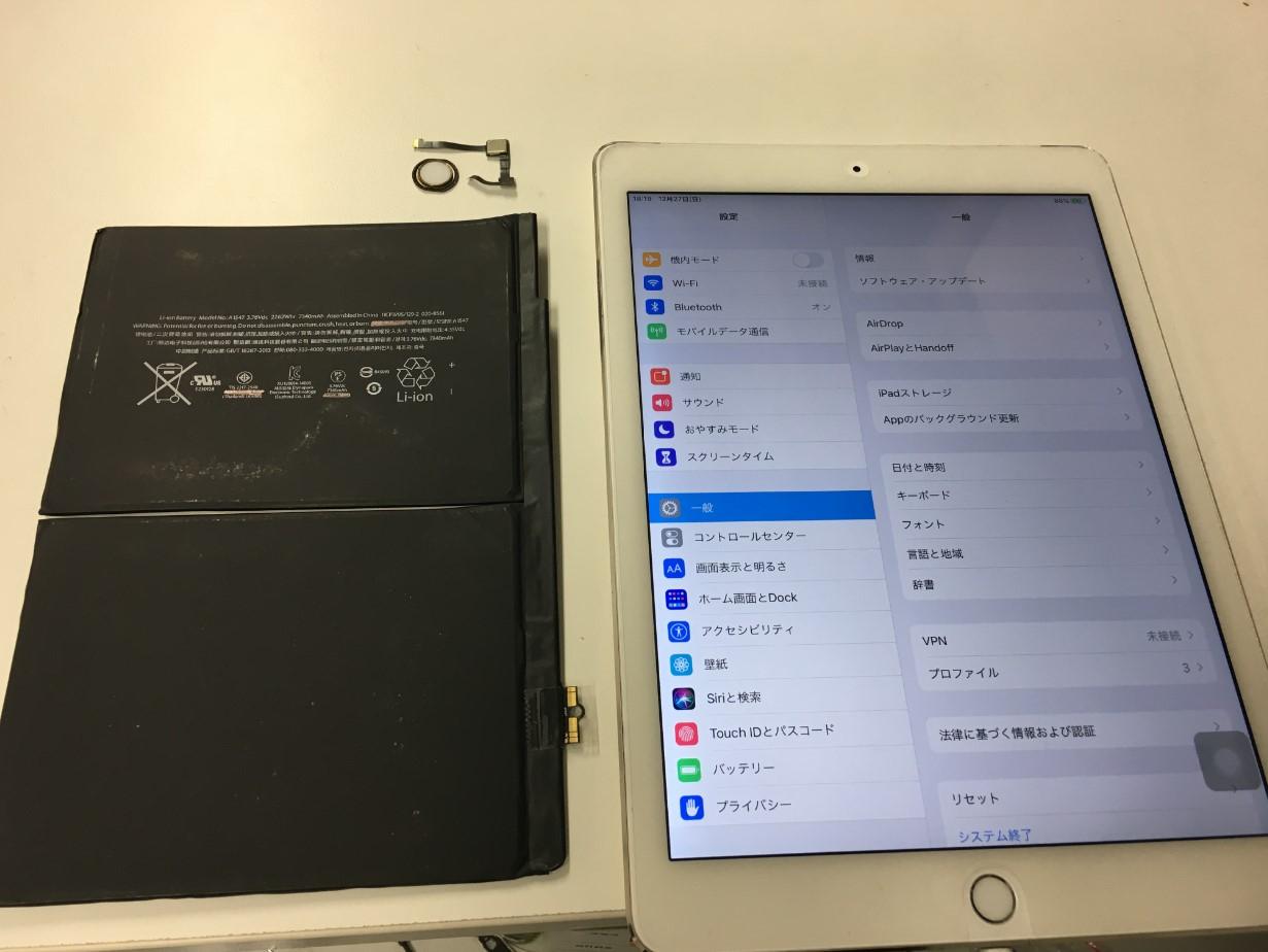 ホームボタンとバッテリーを交換したiPad Air2
