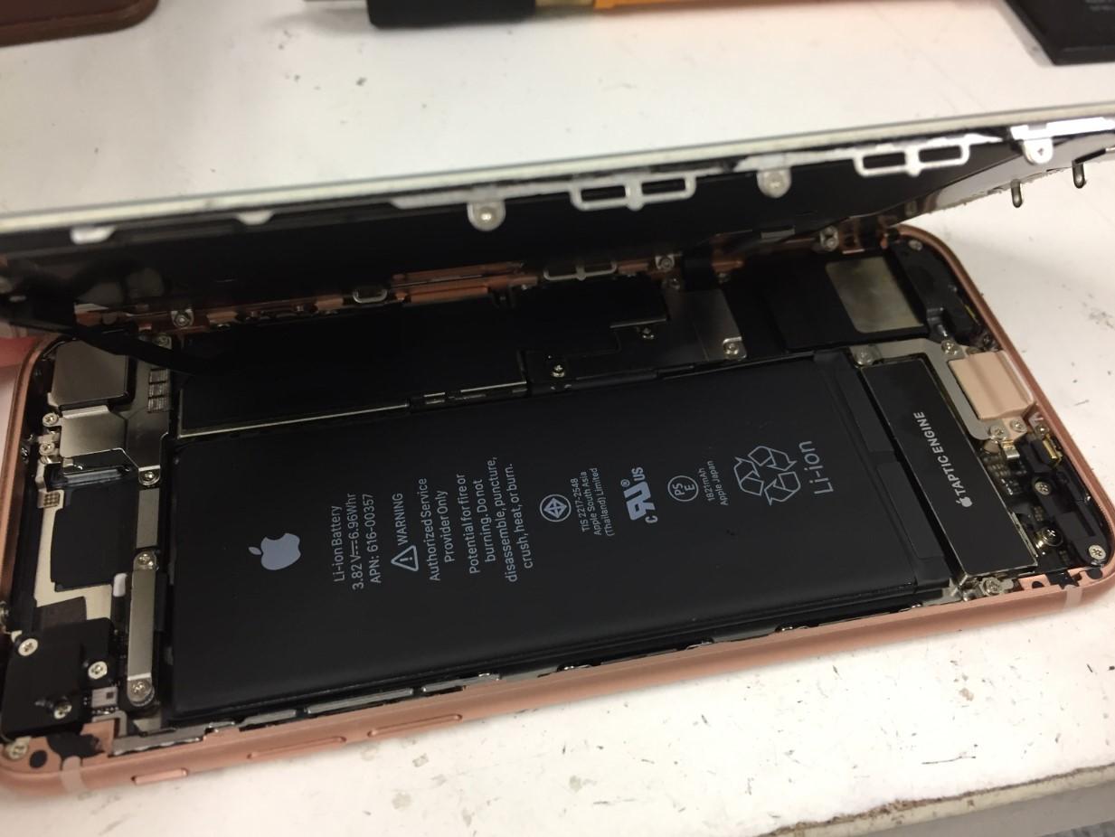 画面を開いたiPhone8Plus