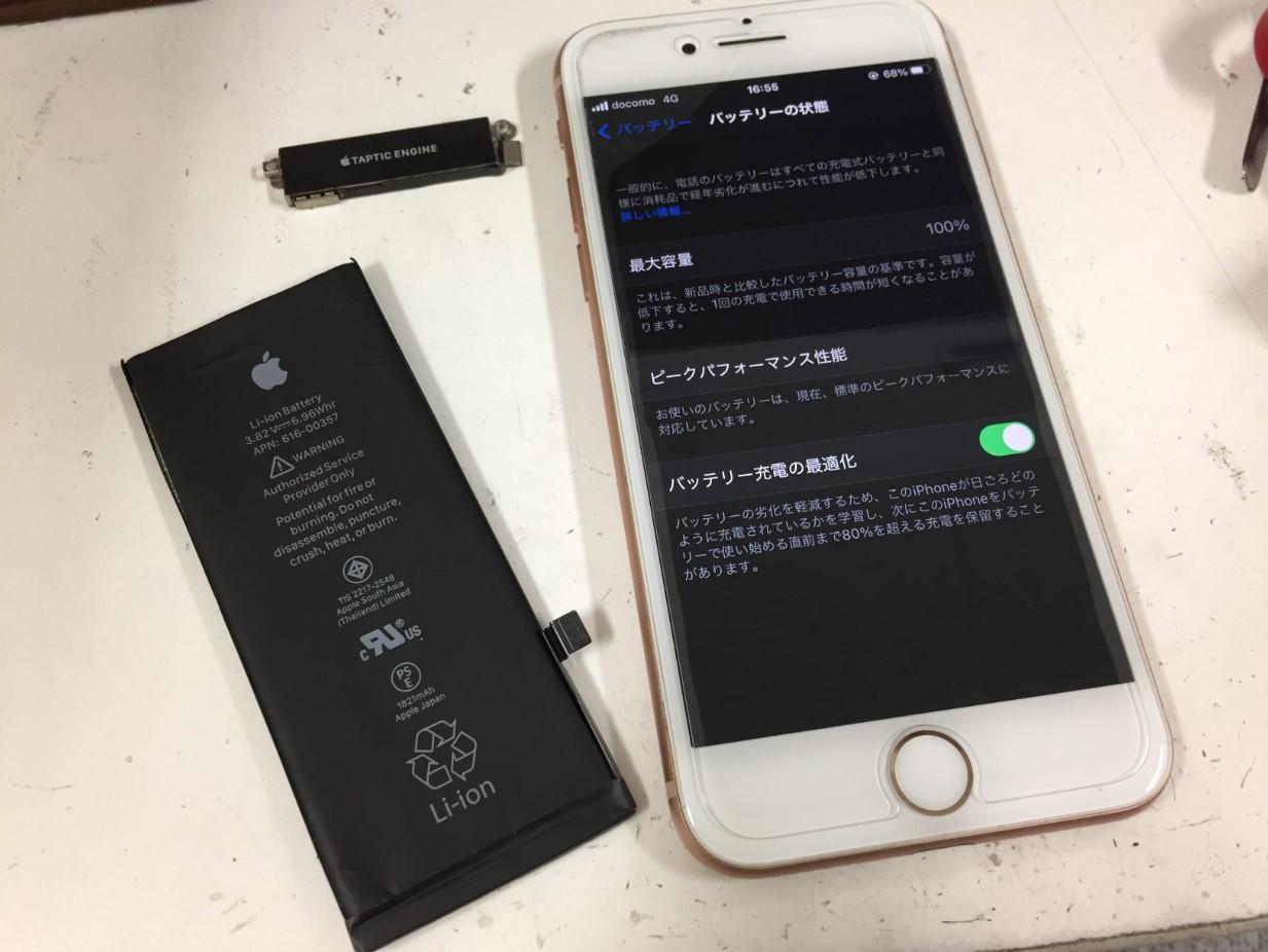 バッテリー新品交換修理後のiPhone8Plus