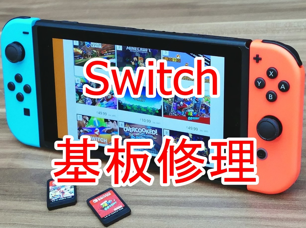 Nintendo switchの基板修理紹介