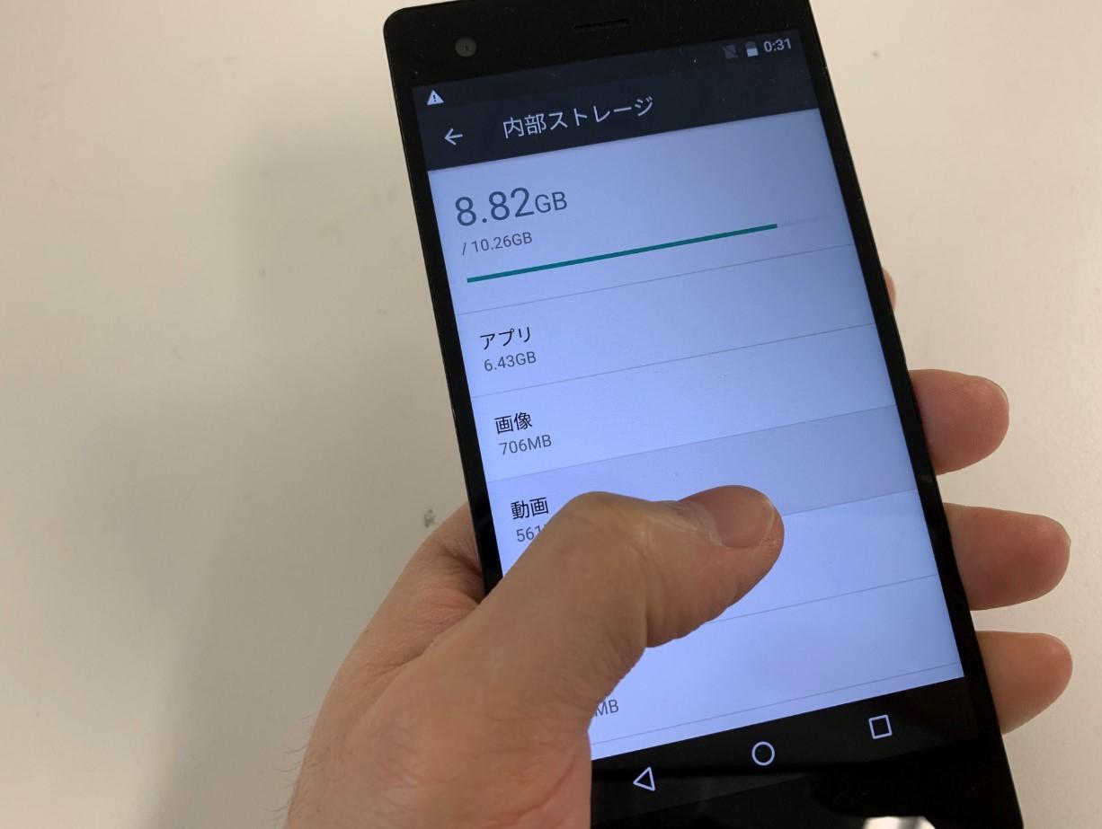 データそのままで電源が入るよう改善したVAIO PHONE A