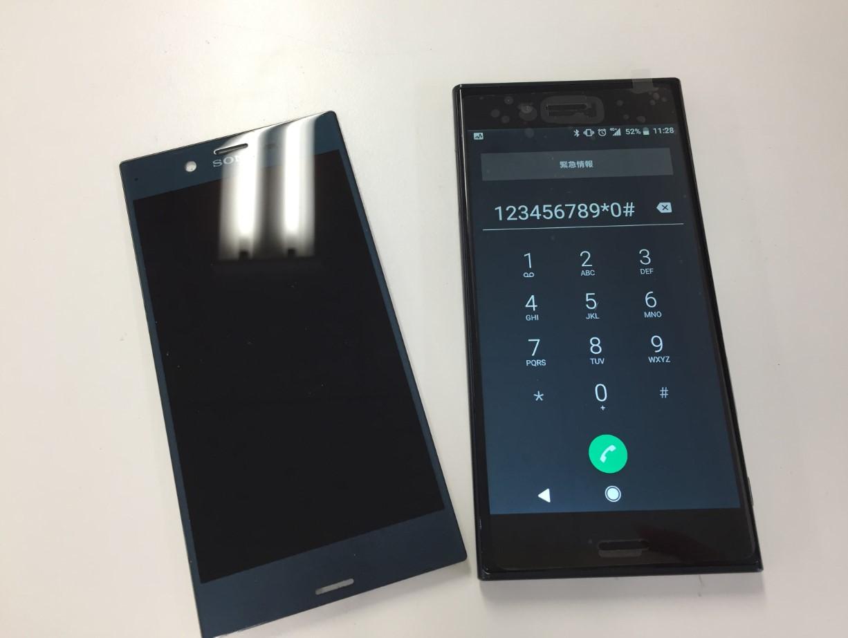 画面交換することでタッチ操作できるよう改善したXperia XZ