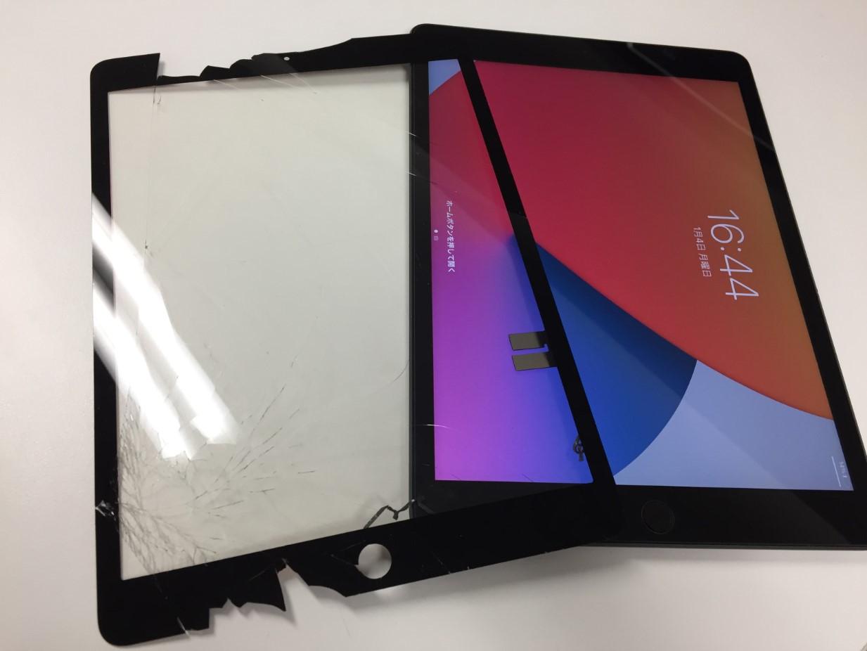 画面新品交換後のiPad第8世代
