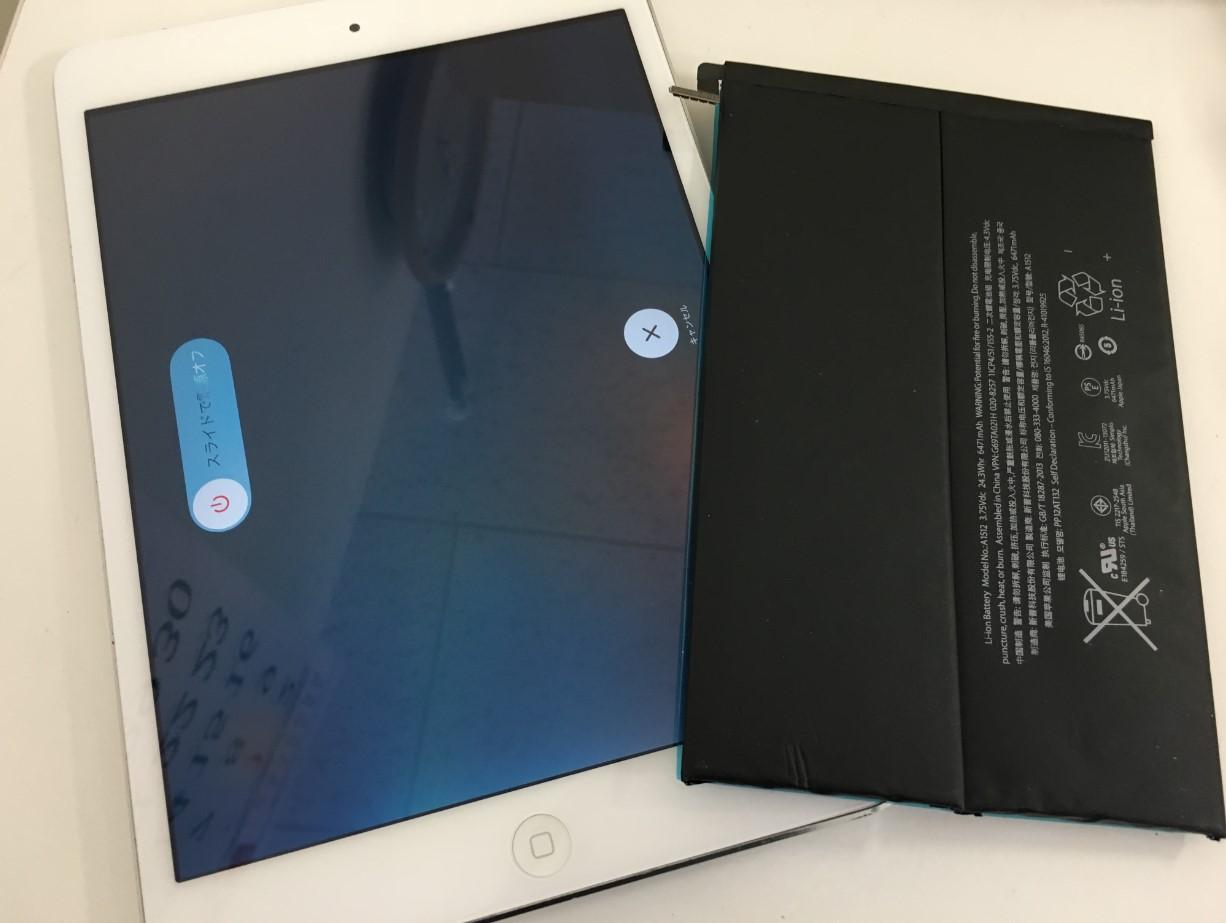 バッテリー新品交換修理後のiPad mini2