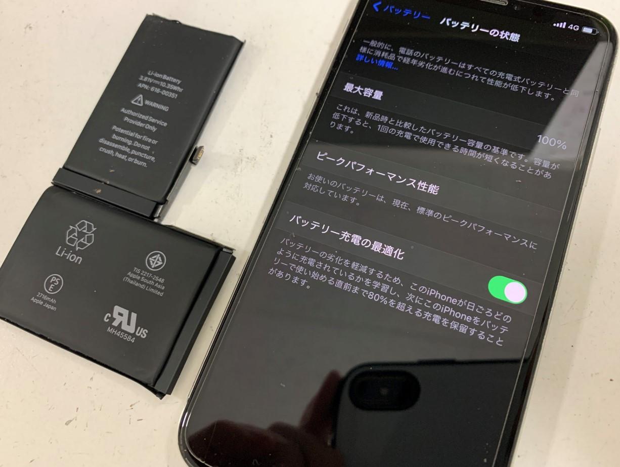 バッテリー新品交換修理後のiPhoneX