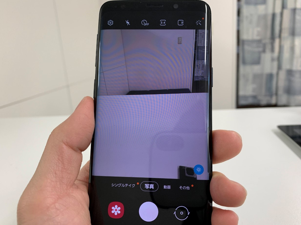 バックカメラ交換で撮影できるように改善したGalaxy S9