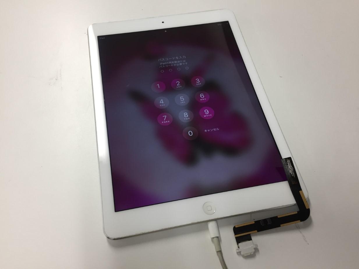 ドックコネクタ交換で充電できるように改善したiPad Air