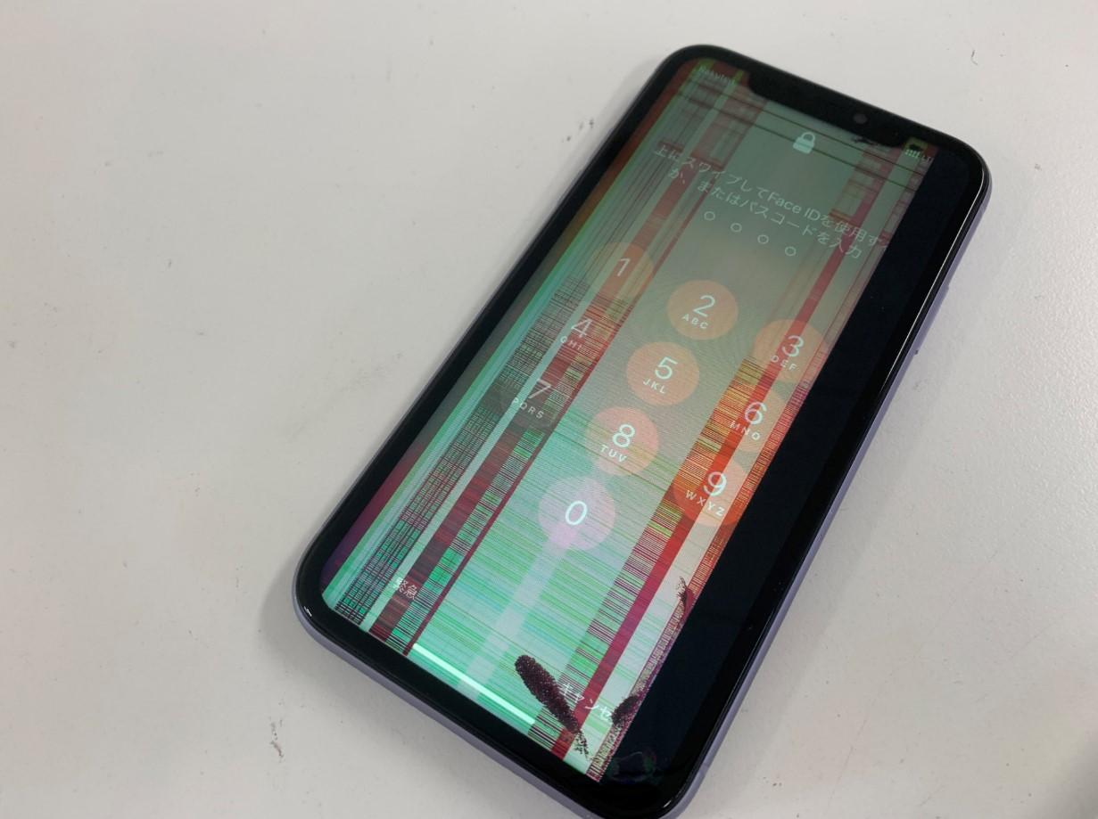 液晶内に線が入っているiPhone11