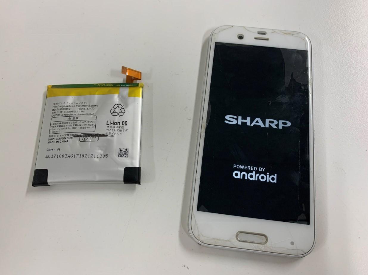 バッテリー新品交換修理後のAQUOS R(605SH/SHV39/SH-03J)