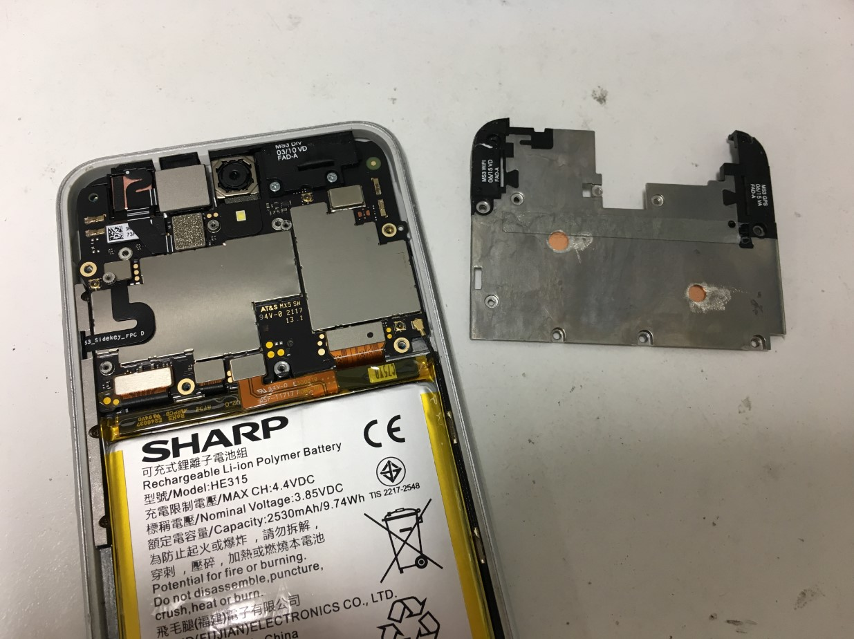 基板を覆ったプレートを剥がしたAndroid One S1