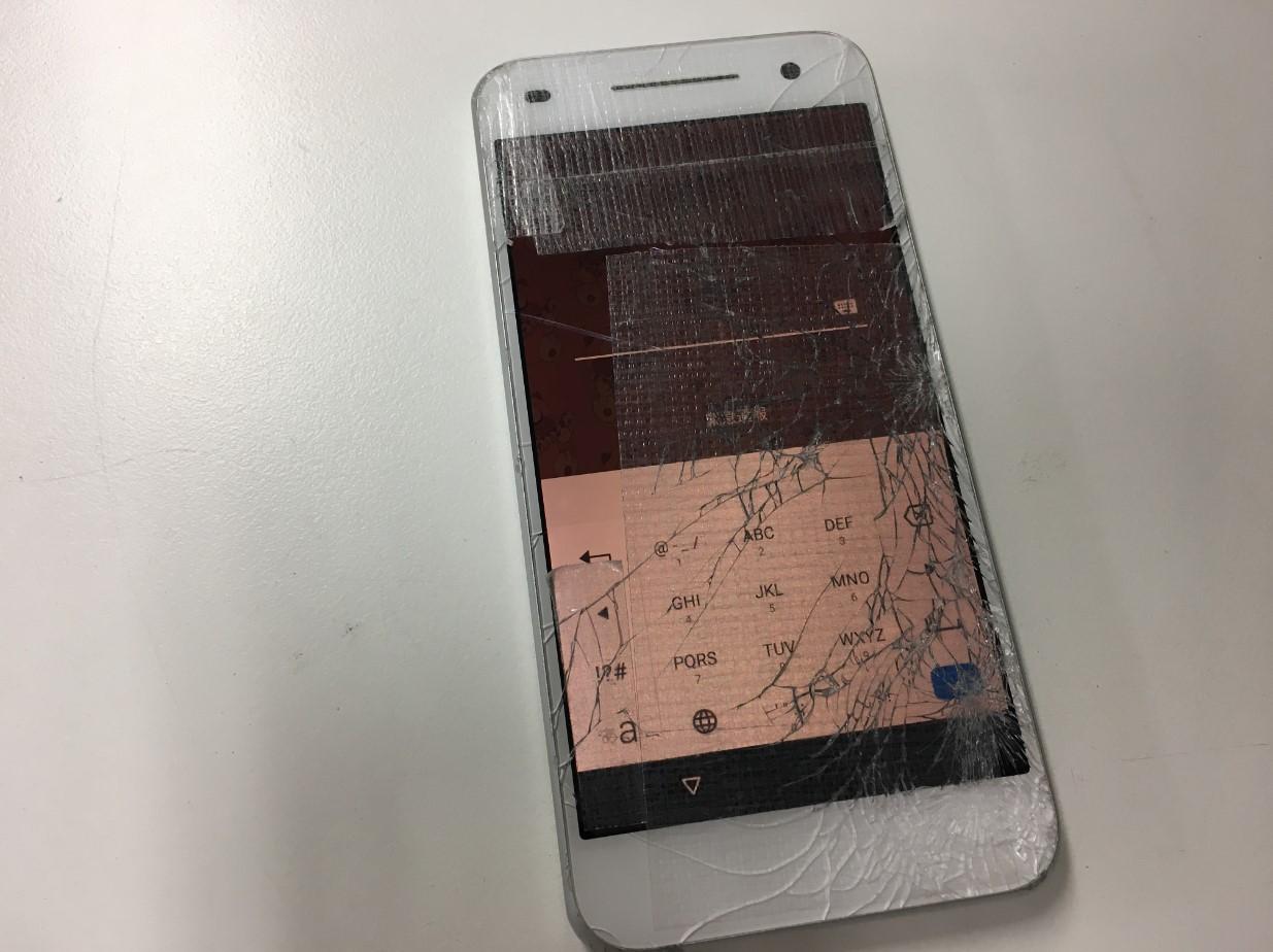 ガラスが粉々に割れてしまったAndroid One S1