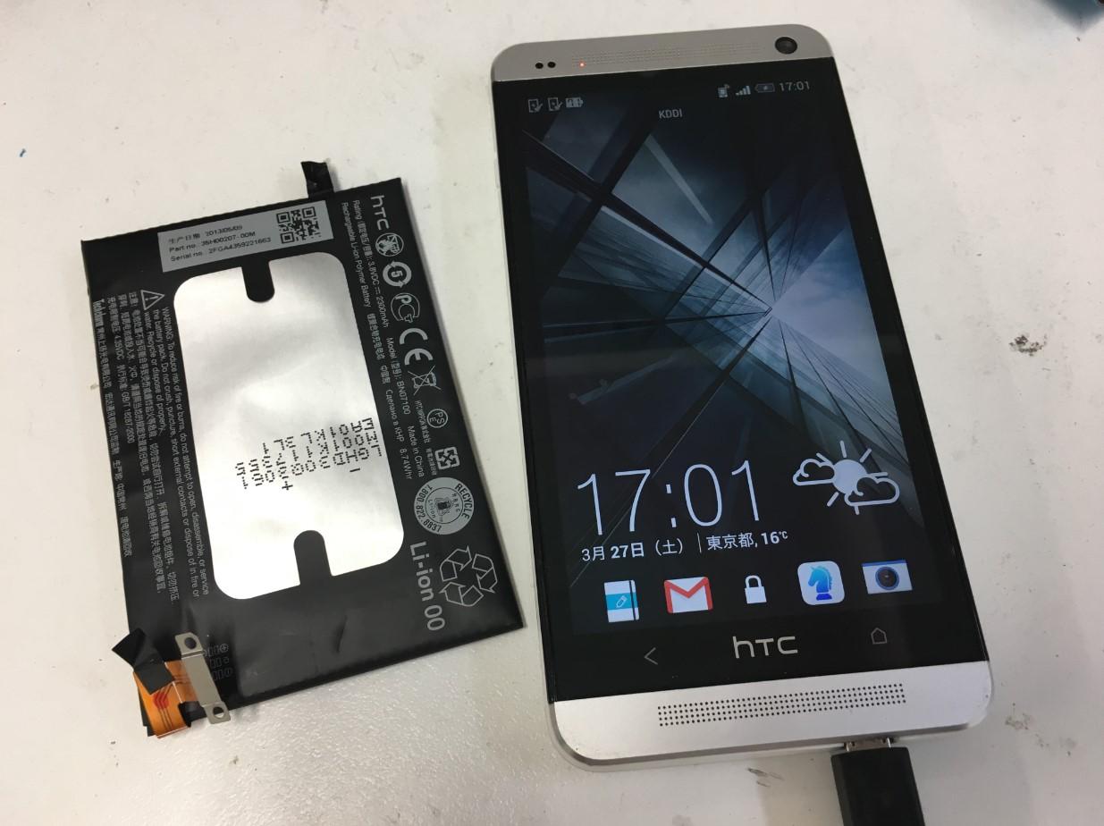 バッテリー新品交換修理後のHTC J One(HTL22)