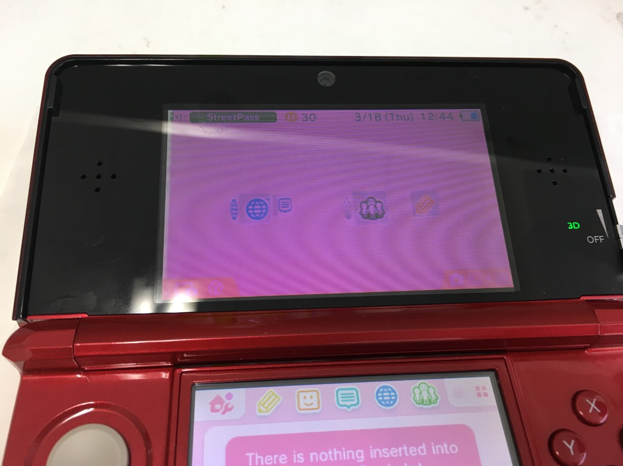 上液晶画面が変色してしまったNintendo 3DS