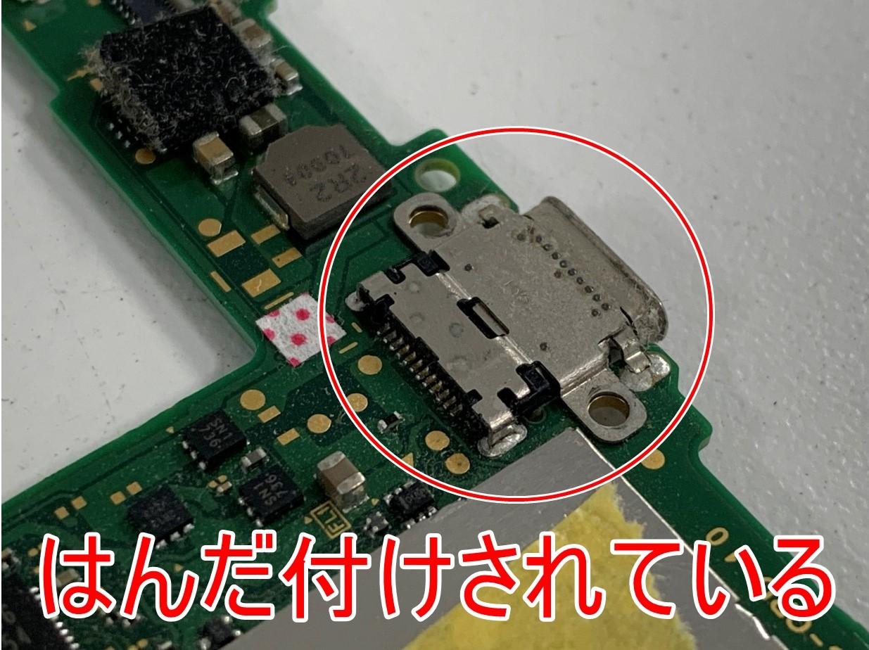 基板にはんだ付けされたNintendo Switchの充電口