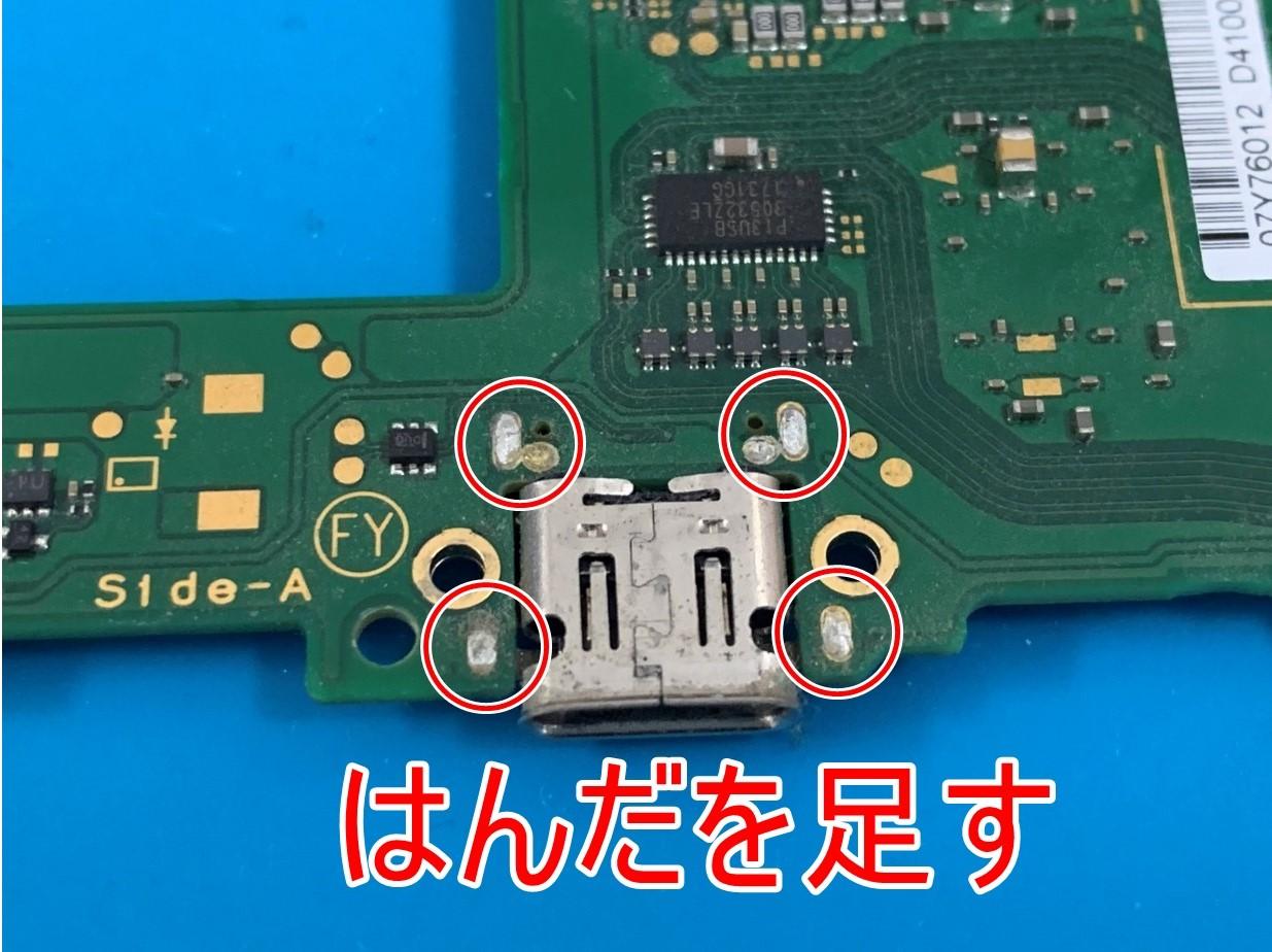 基板の裏から見たNintendo Switchの充電口