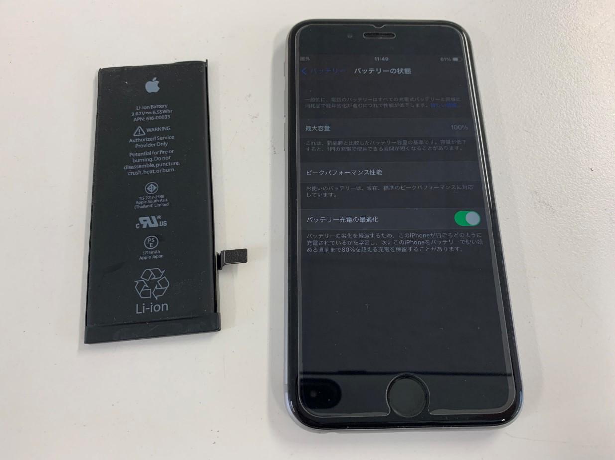 バッテリー新品交換修理後のiPhone6s