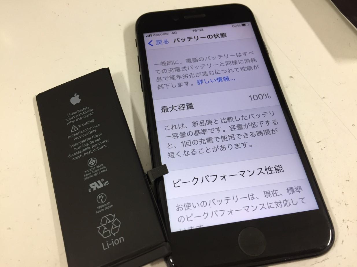 バッテリー新品交換修理後のiphone7