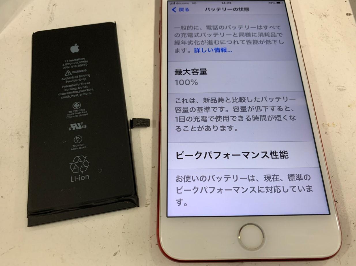 バッテリー新品交換することで最大容量が100%に復活したiPhone7Plus