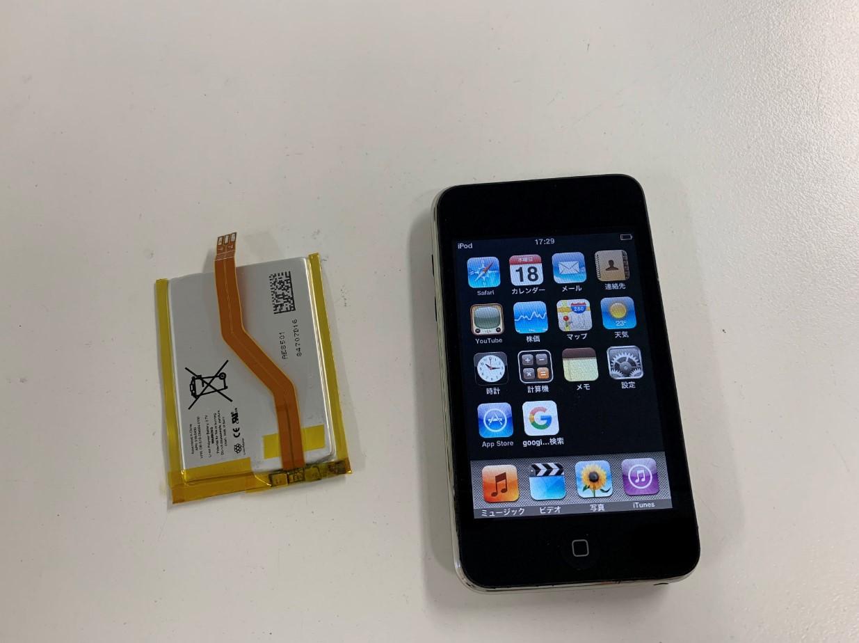 バッテリー新品交換をしても内部のデータが消えないiPod Touch 第2世代