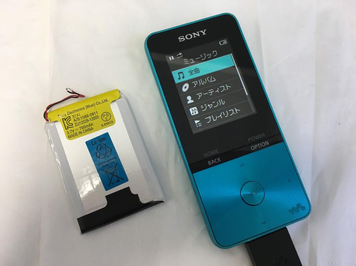 バッテリー新品交換したウォークマン NW-S313