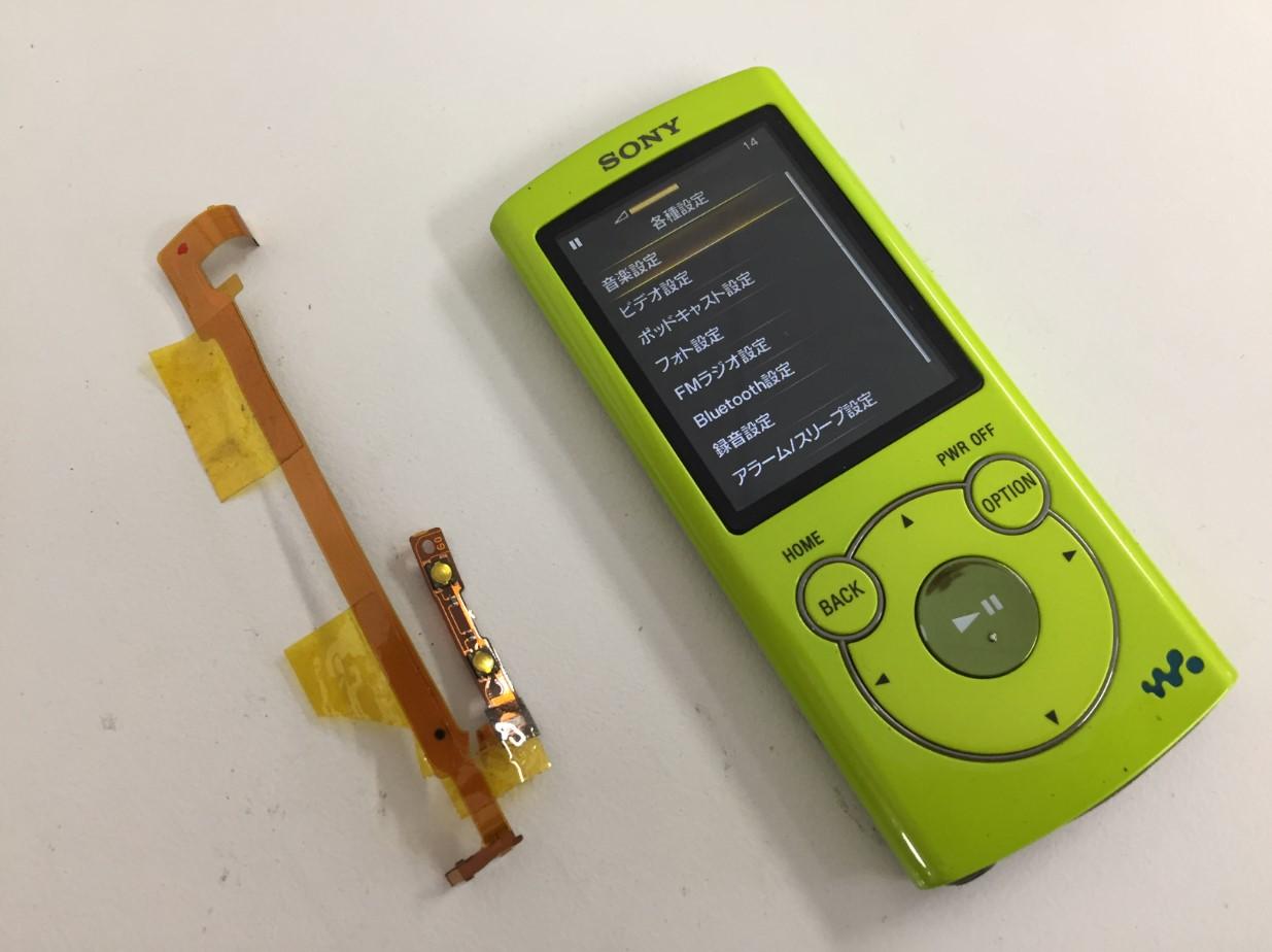 ボリュームボタンケーブル交換で音量調整が出来るように改善したNW-S766