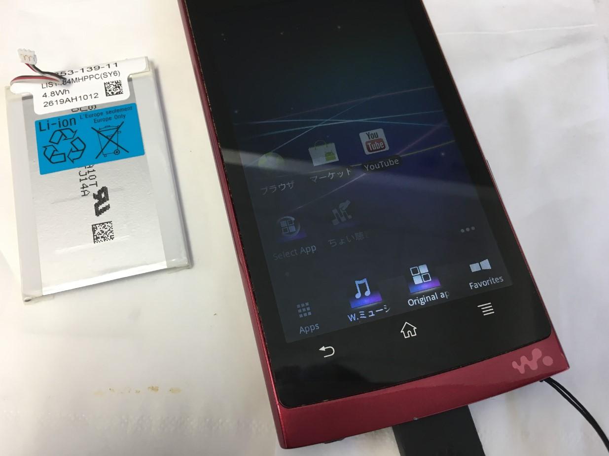 バッテリー交換でもデータが消えないウォークマン NW-Z1060