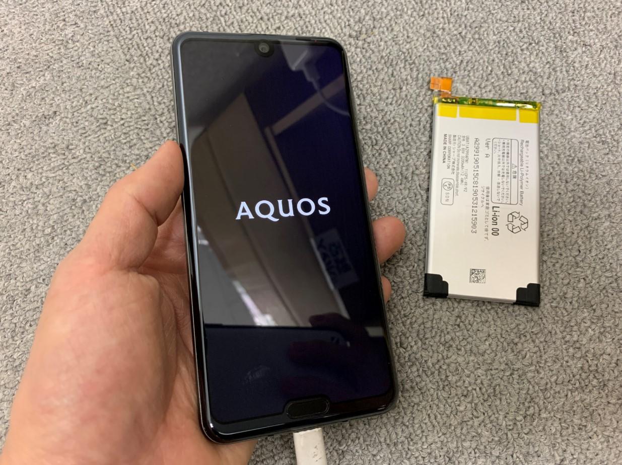 バッテリー交換修理後のAQUOS R3