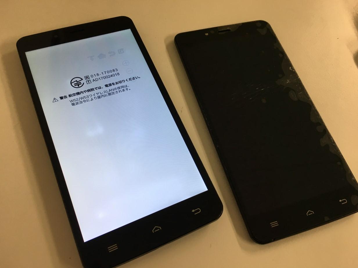 画面交換修理後のEveryPhone AC(EP-171AC)