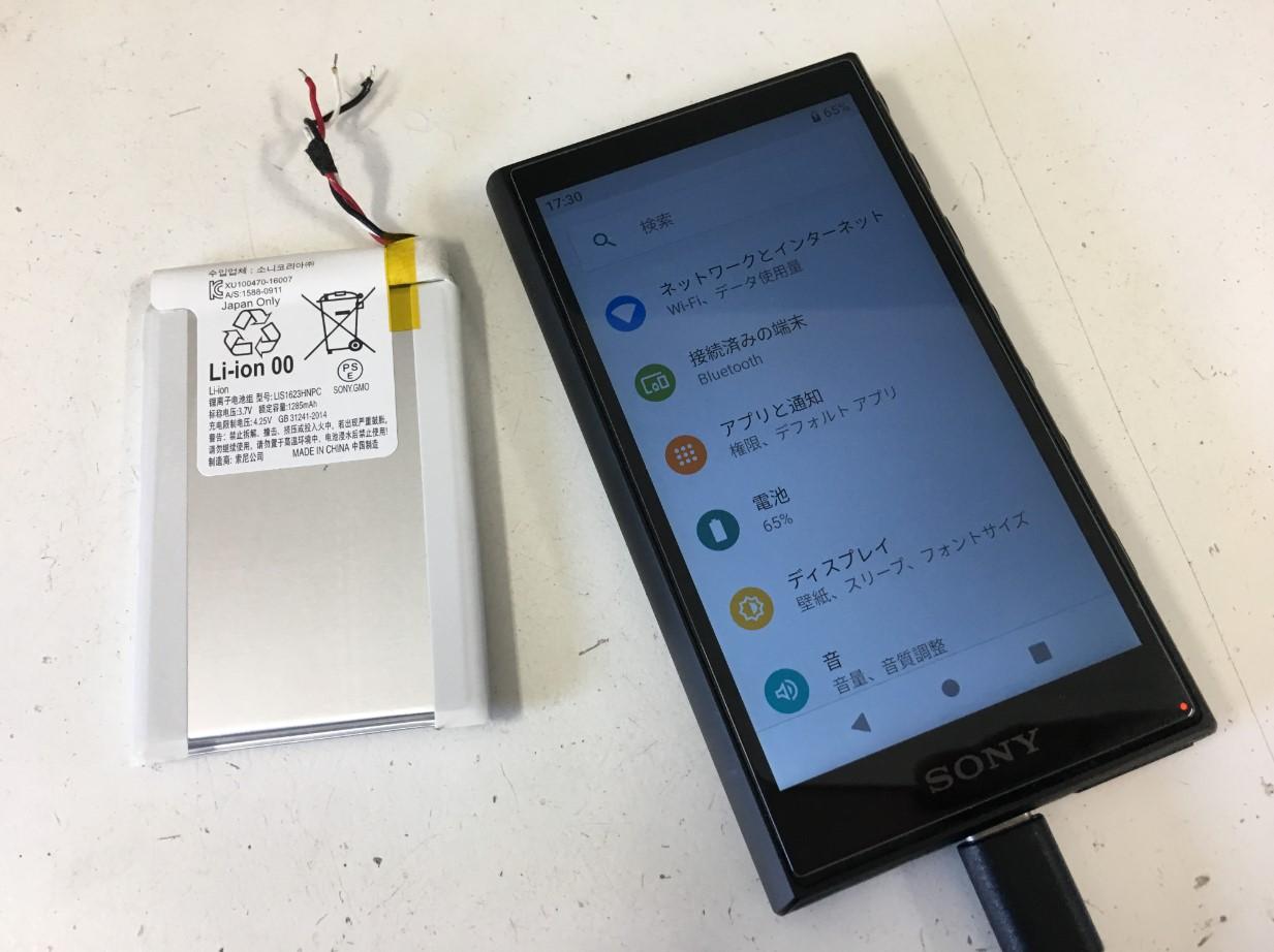 バッテリー新品交換修理後のNW-A105