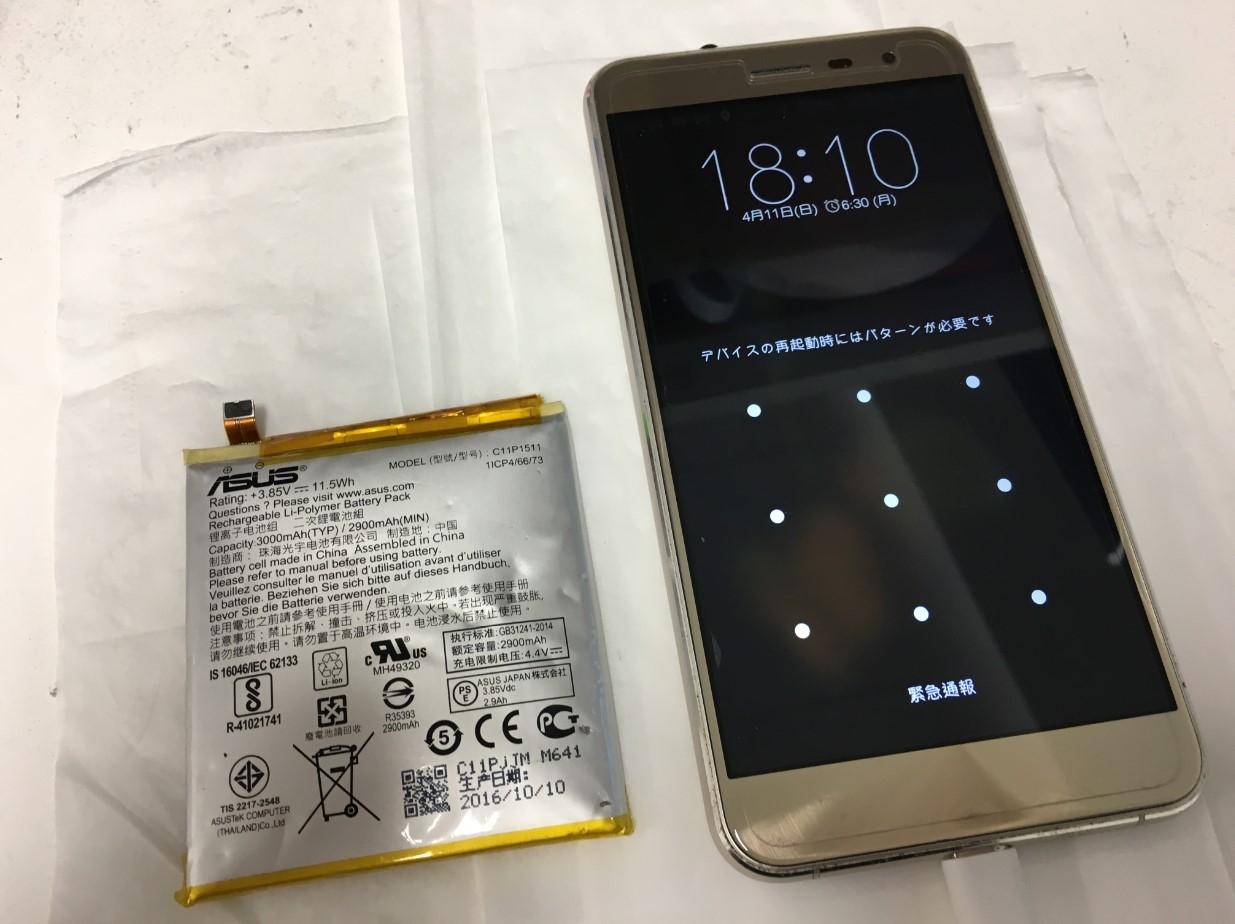 バッテリー新品交換修理後のZenfone3