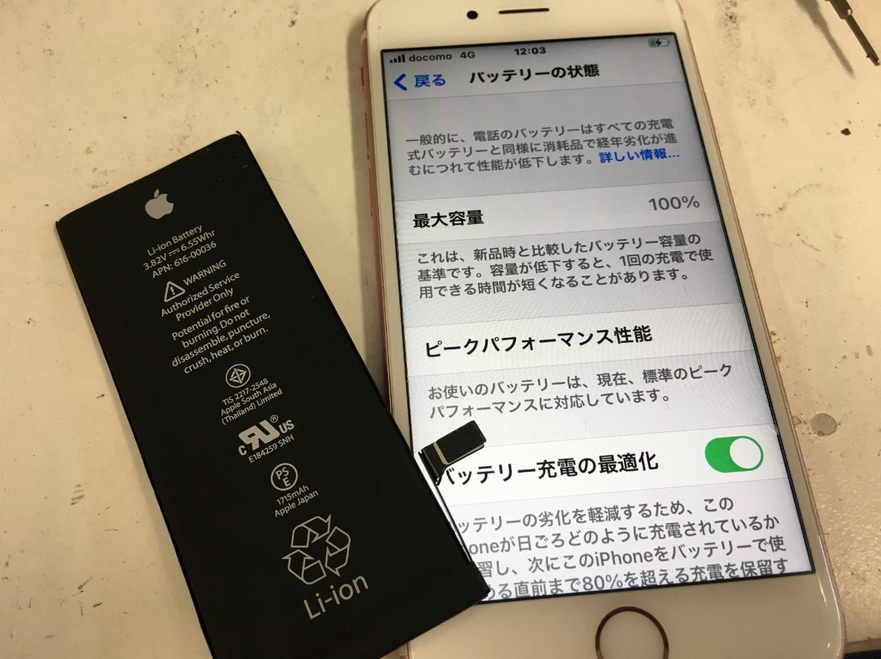 バッテリー新品交換修理後の最大容量100%に復活したiPhone6s
