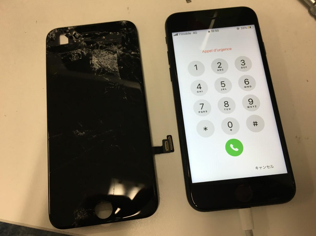 画面交換で操作できるように改善したiPhoneSE 2