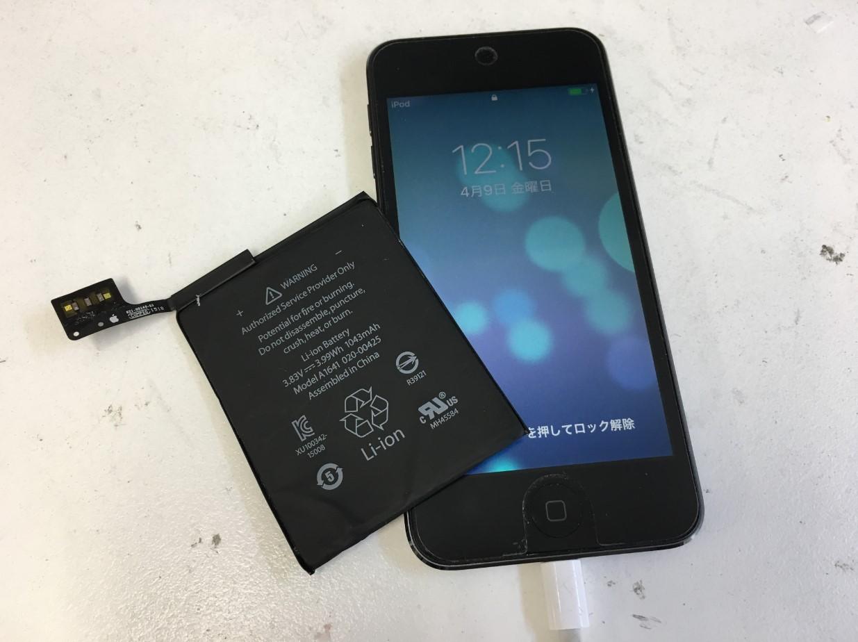 バッテリー新品交換修理後のiPod Touch6