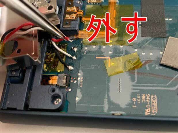 赤のバッテリーケーブルを外したNW-A105