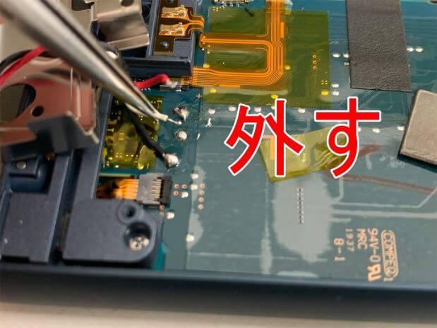 白のバッテリーケーブルを外したNW-A105