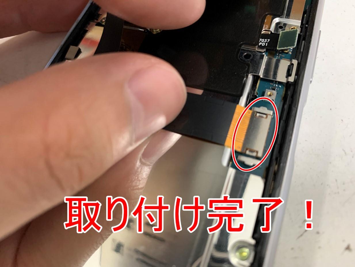 新しい画面パーツのコネクタを本体に接続したXperia 8
