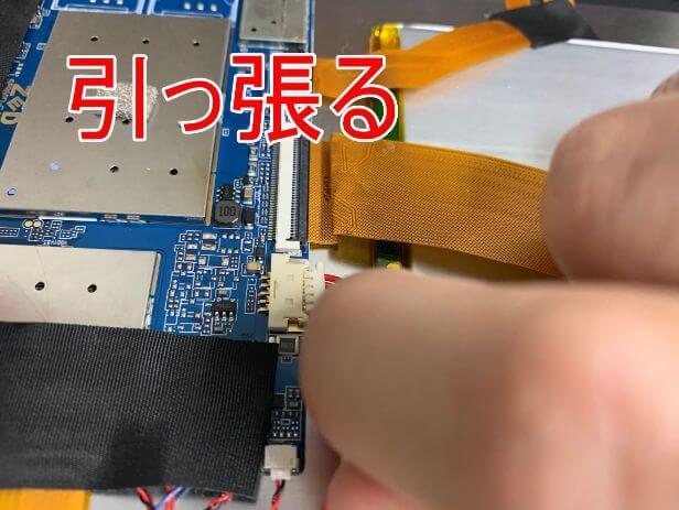 バッテリーコネクタを引っ張っているDragon Touch Max10