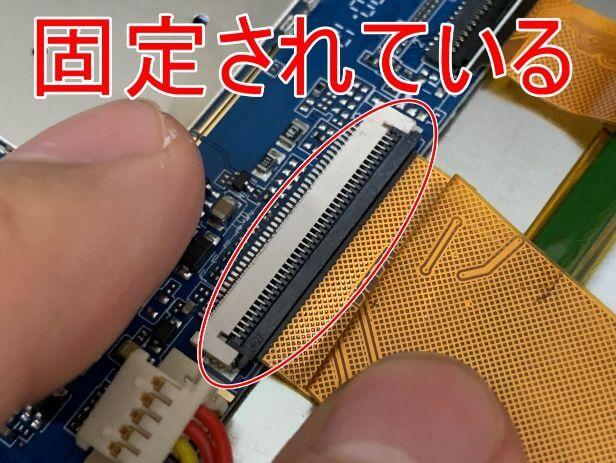 ツメで固定されているDragon Touch Max10のケーブル