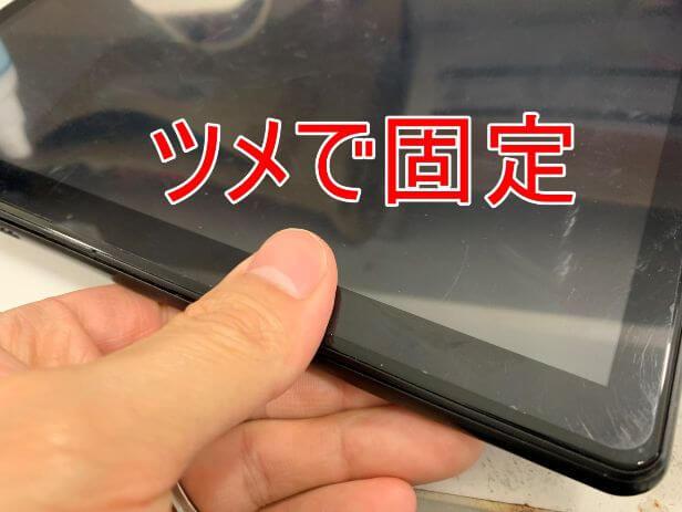 フレームをツメで固定したDragon Touch Max10
